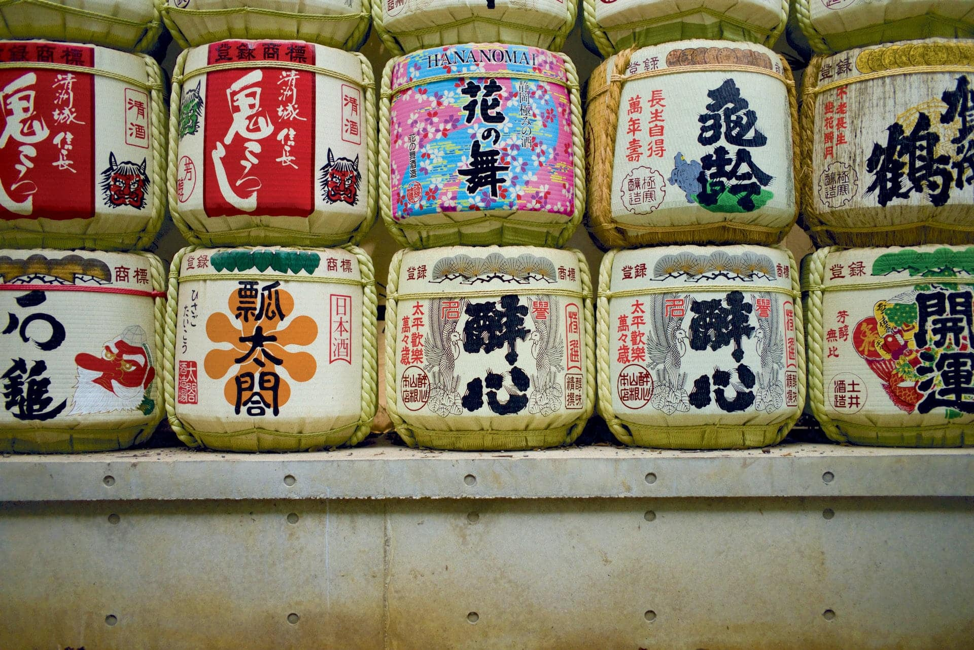 Silvia Giovanardi / life / Honeymoon in Japan